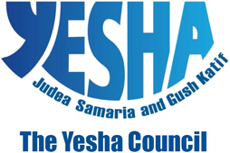 Moetzet YESHA (Judea and Samaria Council)
